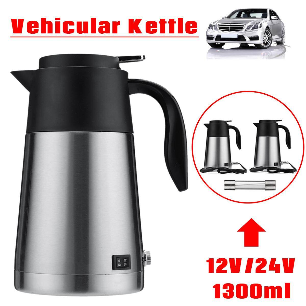 1300ml 24V Electric In-Car Heating Kettle Stainless Steel Water Cup Travel Silver