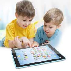 Trẻ em Bé Đầu Máy Tính Bảng Học Tập Đồ Chơi Giáo Dục Thiết Bị Điện Tử dành cho Bé-quốc tế