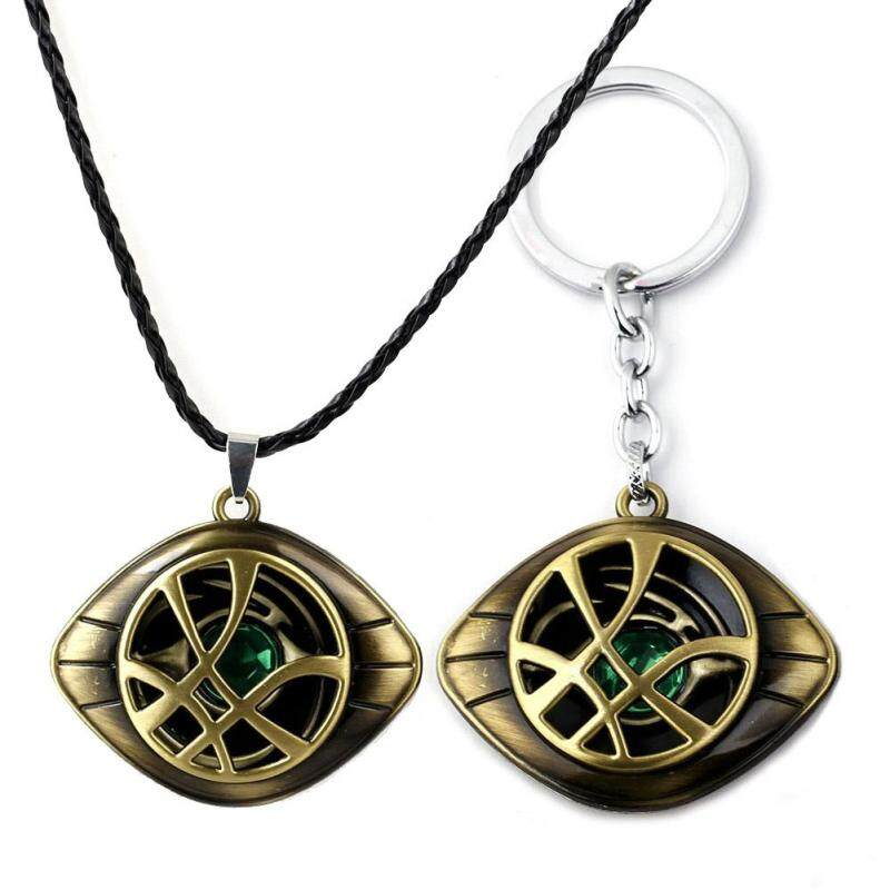 Doctor Strange Necklace - Eye Of Agamotto Alloy Key Chain + Necklace Antique Bronze Pendant Leather Cord Glow In Dark Costume Jewellery By Utalqc.