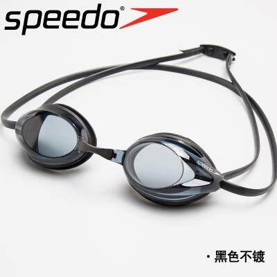 Speedo Goggles Large Frame Swimming Goggles Waterproof Anti-Fog UV swim Glasses