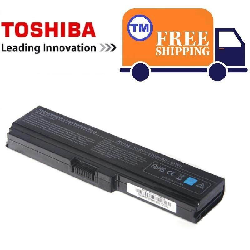 TOSHIBA Portege M800 Laptop Battery