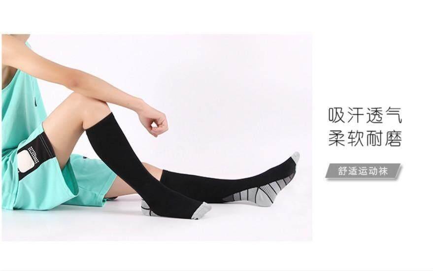 71cf9a28b1 Men's & Women's Professional Compression Socks Breathable Travel Activities  Fit for Nurses Shin Splints Flight DVT