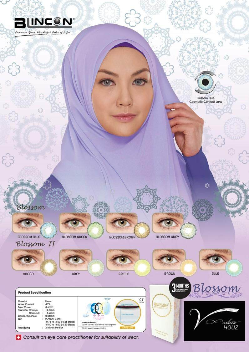 Blincon Blossom Contact Lens Eyewear 2pcs/box (3 Months Disposable)