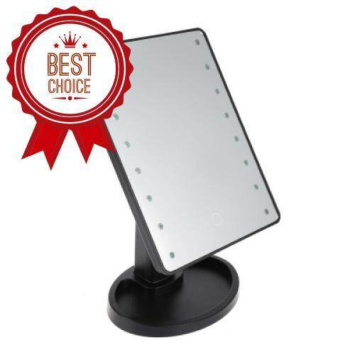 LED Large Touch Screen Makeup Mirror (BLACK)