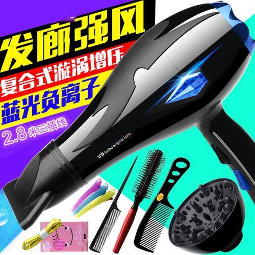The hair dryer hair dryer domestic expenses hair gallery household-use beauty salon not harm to generate electricity breeze to blow big power negative the ion is cold hot breeze