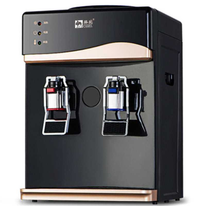 Camel Camel Water Cooler Cold Hot Ice Type Temperature Heat And Dormitory Domestic Small By Aqavp.