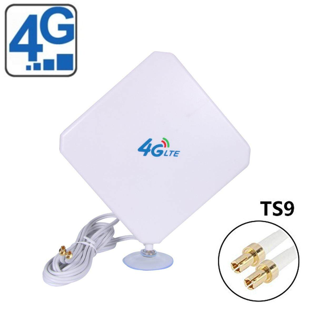 4G/LTE CellPhone Broadband Antenna Signal Booster Repeater Amplifier With Cable
