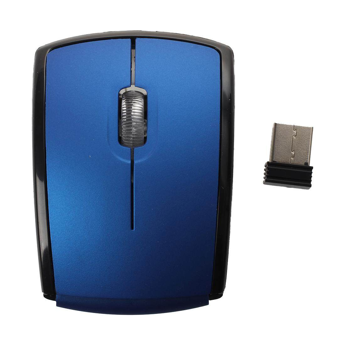1200 dpi Wireless Mouse Gaming Mouse LED Foldable 3 Button 2,4GHZ Blue + Black
