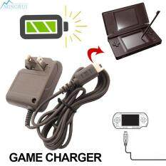 Mingrui Store NDSL US Plug 100-240V AC Power Supply Adapter Charger Adapter