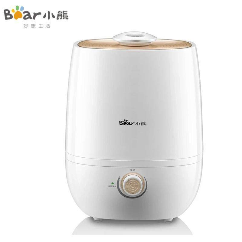 Memory Star LAHOME BEAR, JSQ-A40A2 HumidifierBedroom Air Purification Mini Perfume Machine (Standard Version) - intl Singapore