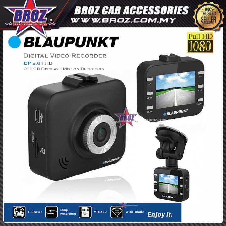 Blaupunkt DVR BP2.0 Car Cam Dash Cam Recorder + 8gb Micro SD (Black)