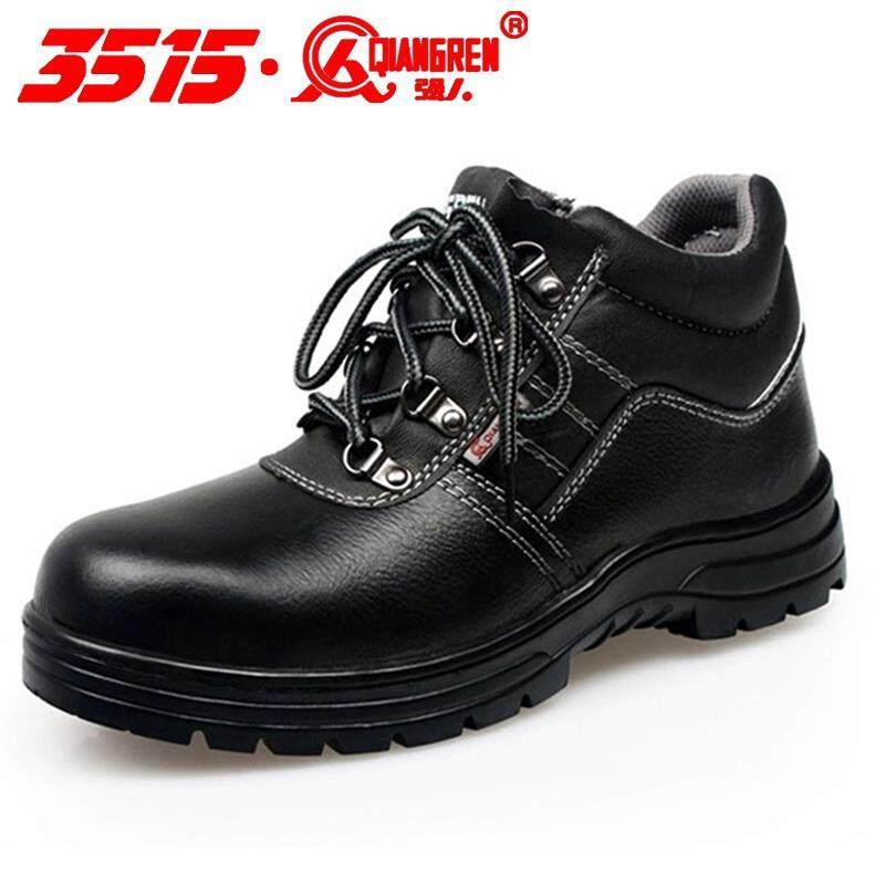 3515 QIANGREN Produk Asli sepatu pengaman khusus Baja kepala baja Baja  bawah Sepatu pengaman Kulit asli 0851af13c1