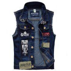 Classic Vintage Men's Denim Vest Sleeveless Jackets Fashion Patch Designs Punk Rock Style Frayed Cowboy Waistcoats – intl