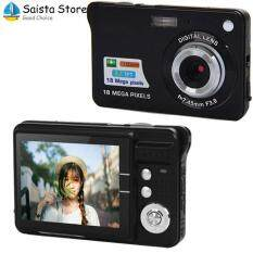 Camcorder Digital Video High Performance Premium 2.7 Inch 18 Million Pixels