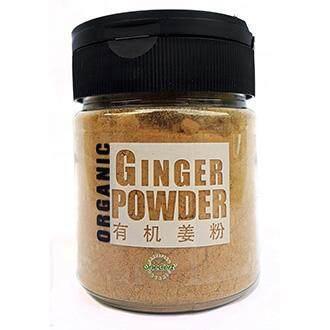 Health Paradise Premium Grade 100% Pure Organic Cocoa Powder 250gm (unsweetened) baking and drinking USDA RM17.90 · RM8.50