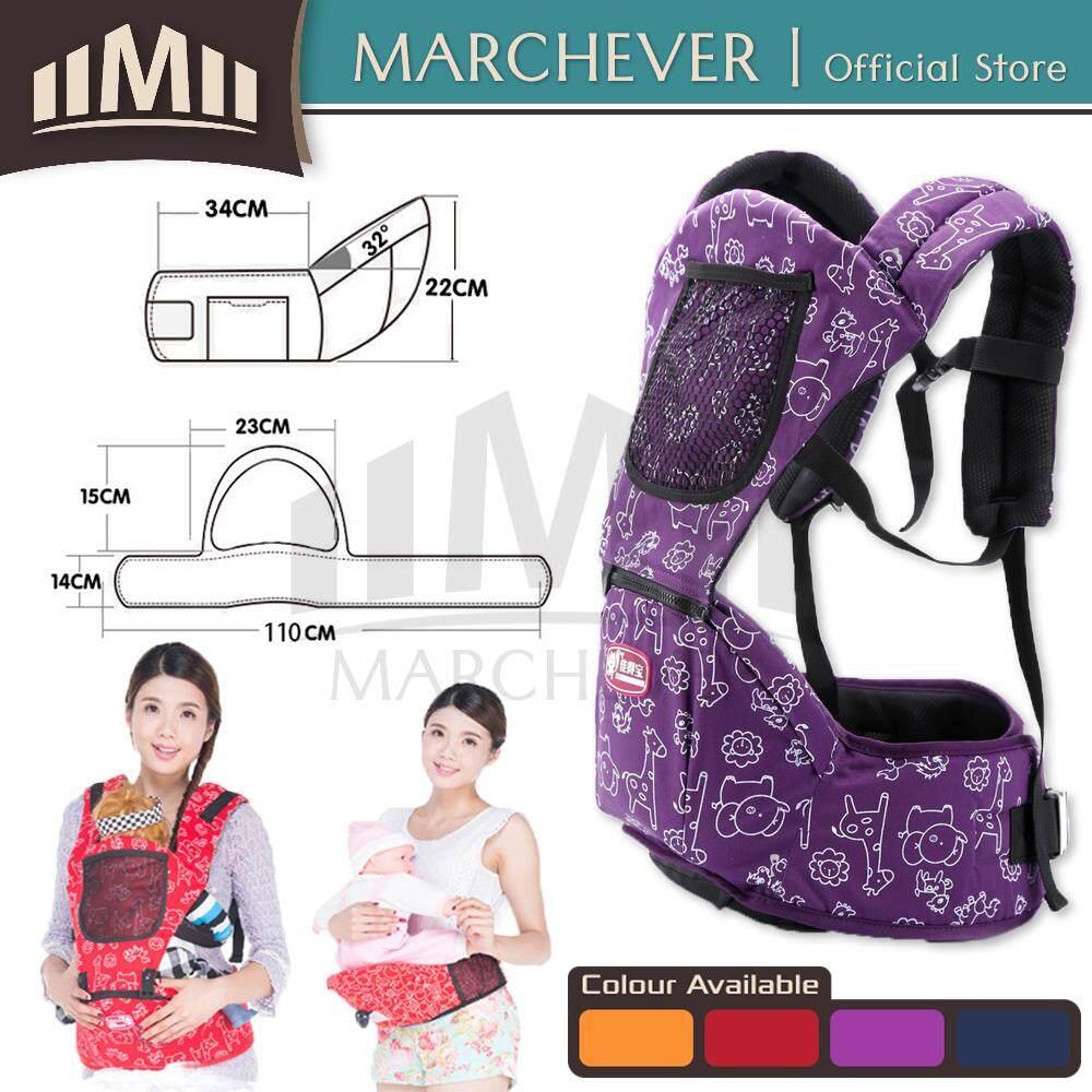 Adjustable Baby Carrier Multifunctional Baby Hip Seat Kids Ergonomic Baby Toddler