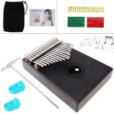 17 Key Gray Kalimba Single Board Mahogany Thumb Piano Mbira Mini Keyboard Instrument with Accessories