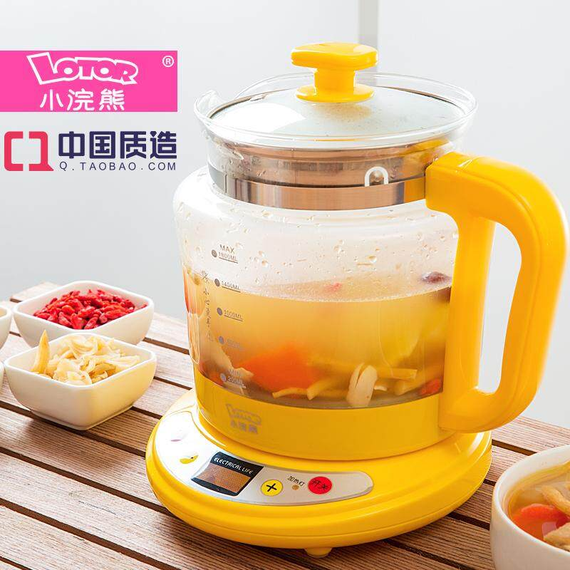 Genuine WANXIONG Multifunction Thick glass Health pot Household electric kettle DQ-801