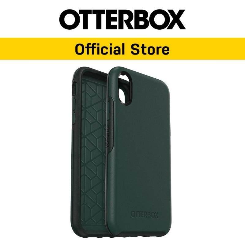 best service 45afb f0395 Otterbox Philippines: Otterbox price list - Otterbox Phone Case ...