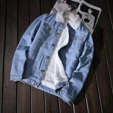 Coromose Nam/Áo Denim Ấm Cotton Dày Dặn Phối Thời Trang Hàng Đầu