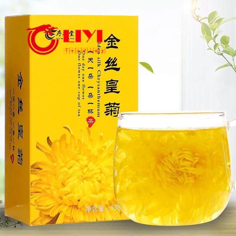 Gold emperor chrysanthemum Herbal Scented tea Health tea Beauty slimming tea Anti-fatigue CY044