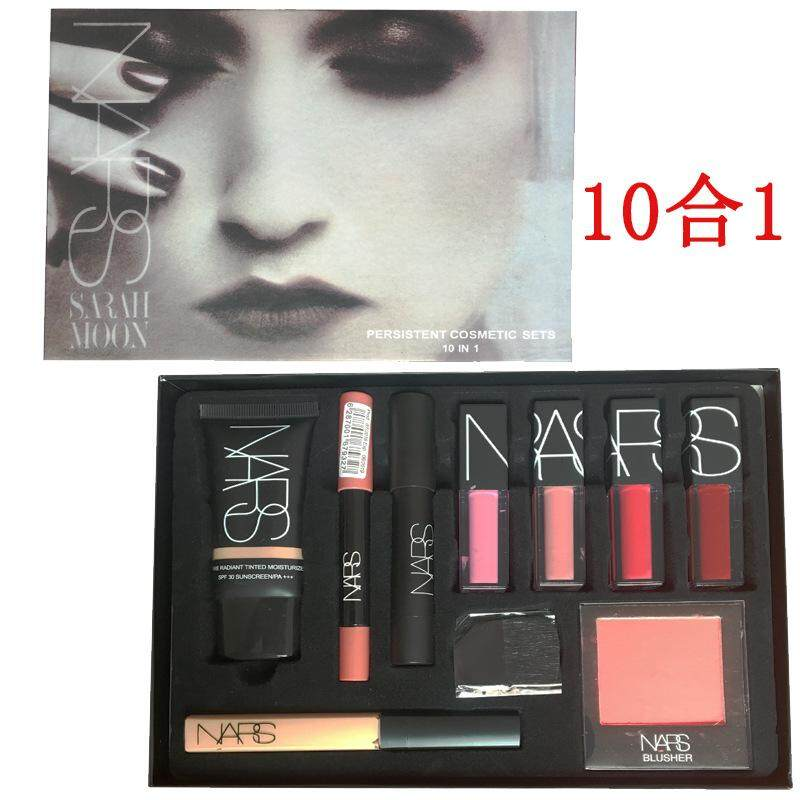 NARS 10 Piece Set of Makeup Gift Box 9+1 Set of Perfect Goddess 9+1=10 Sets of Lip Gloss