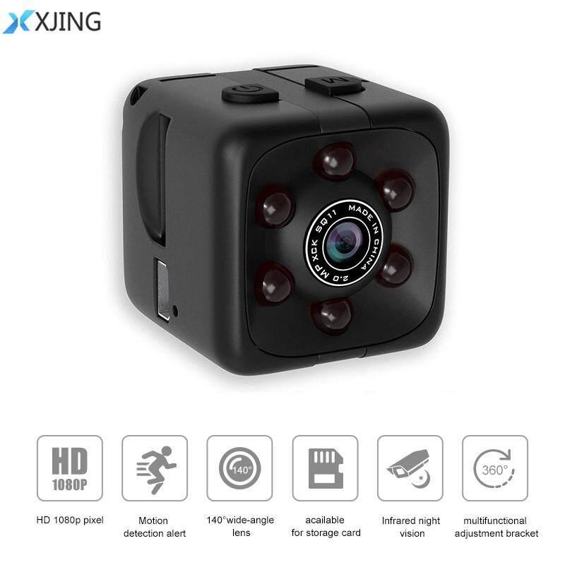 Spy Hidden Camera 1080P Portable Cube Camera Spy Dash Cam IR Night Vision Home Surveillance Parts & Accessories