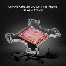 Giá Tốt Đa năng Máy Tính CPU Làm Lạnh Nước Làm Lạnh Block Khối Đế Đồng Không Kênh Nước-quốc tế Tại 1buycart