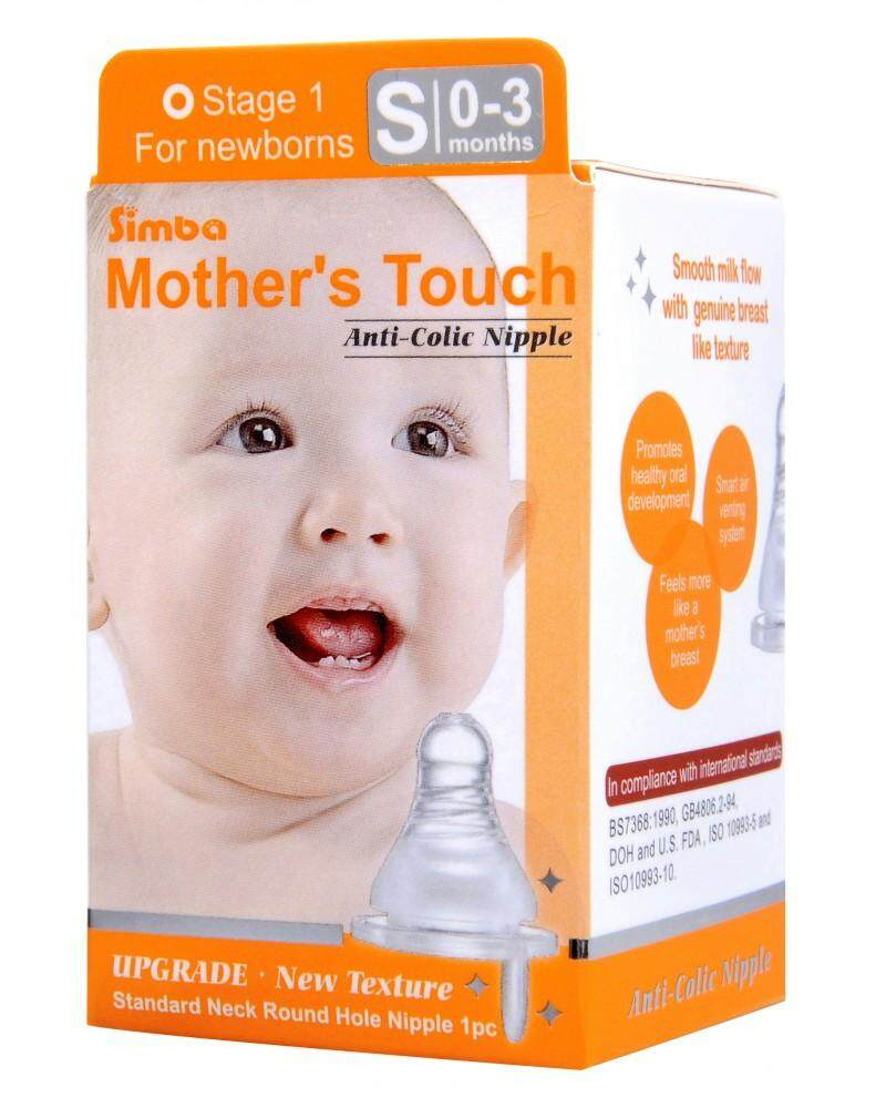 SIMBA MOTHER'S TOUCH STANDARD NECK ROUND HOLE ANTI-COLIC NIPPLE S (0 - 3 MONTHS) P6305