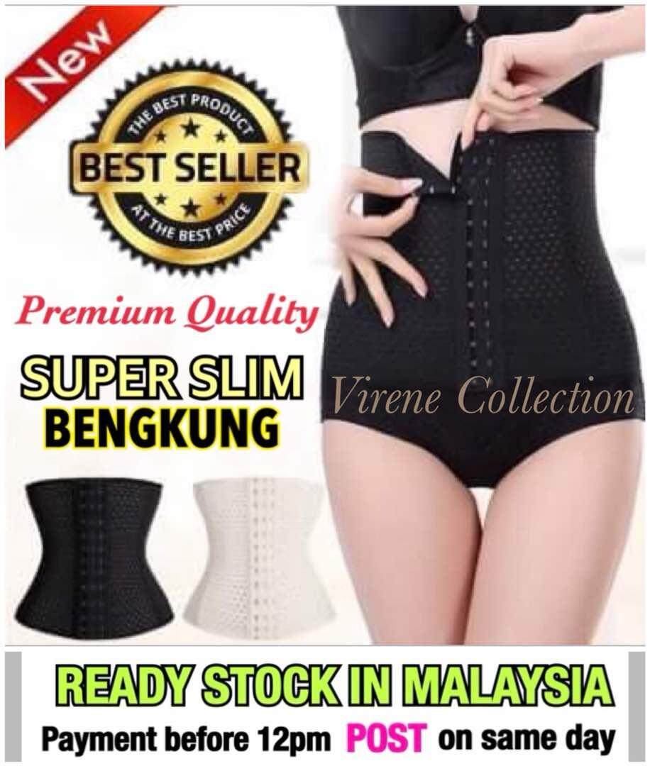 ad1dc59fc8bfd Comparison of BENGKUNG SUPER and OEM Shapewear reviews