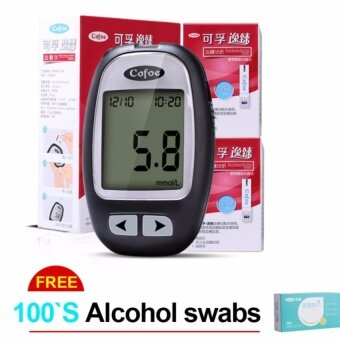 MU Medical Blood Glucose Meter With 100S Strips And 100Sneedles Free100s Alcohol Swabs
