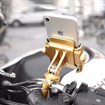MOTOWOLF Universal Aluminum Alloy Motorcycle Phone Holder Support, Moto Telephone Bracket For GPS Bike Handlebar - Gold Gold-
