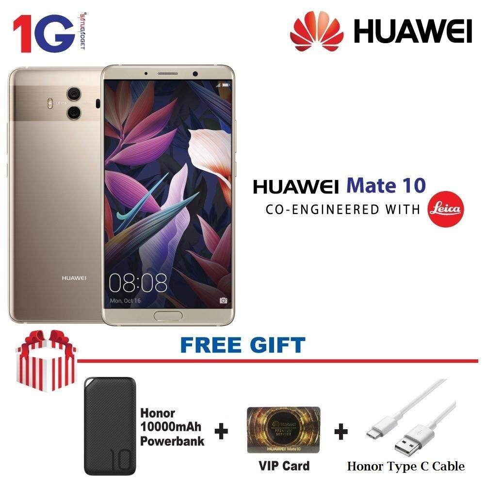 Huawei Mate 10 Champagne Gold Image