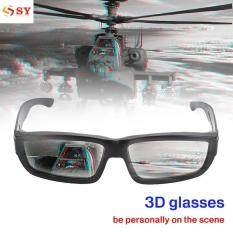 So Young 3D Eyeglasses Round Game Universal