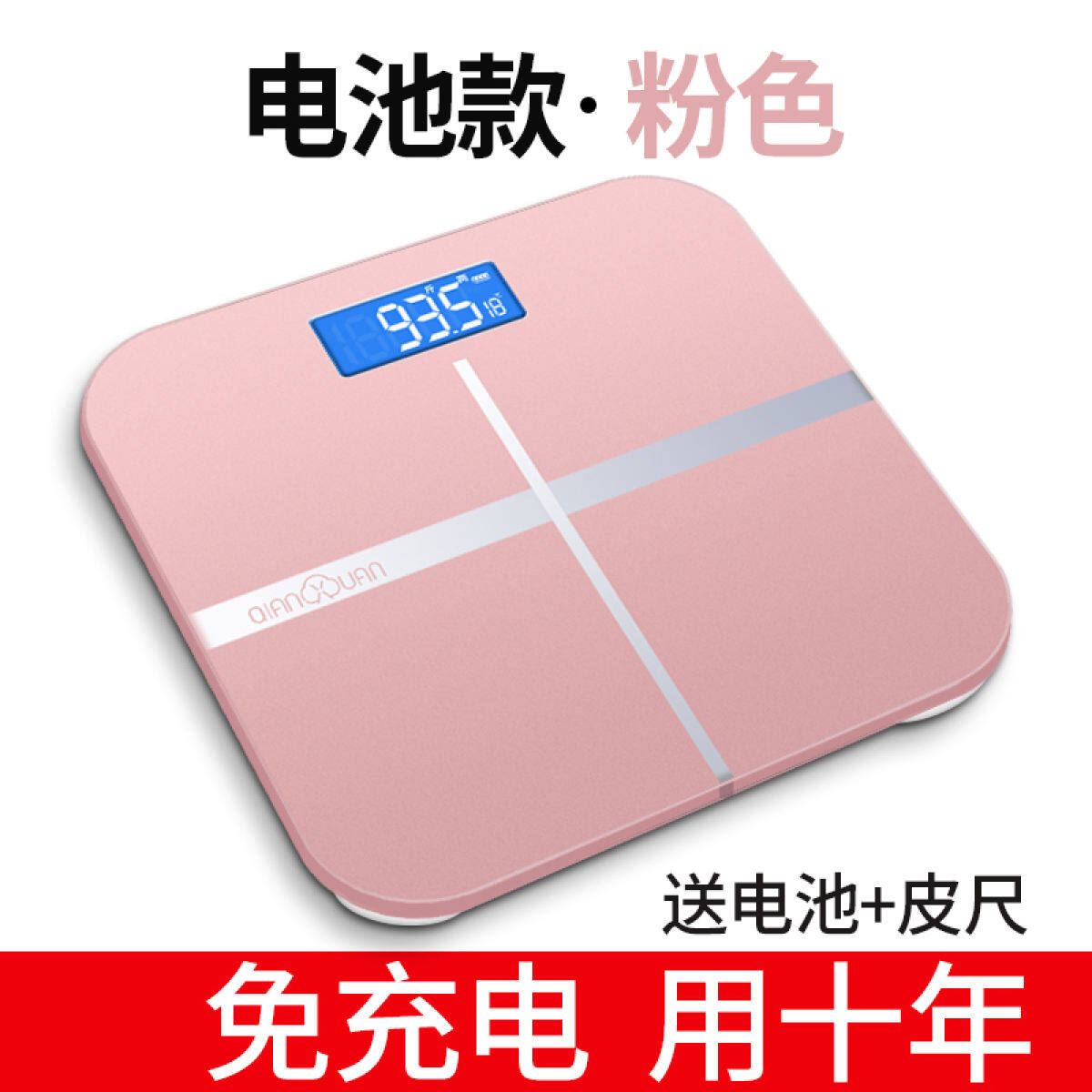 usb rechargeable models home mini electronic weighing scales adult family portable electronic scales precision 0.01 (pink)