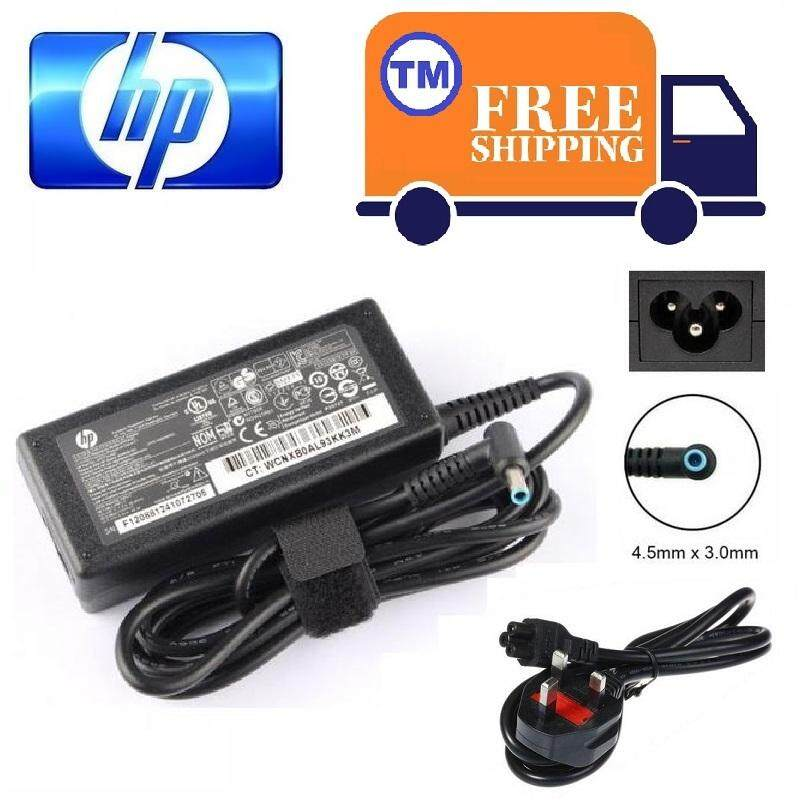HP Pavilion 15-N012TX Laptop Adapter Charger 19.5V 3.33A 4.5*3.0mm (65W)