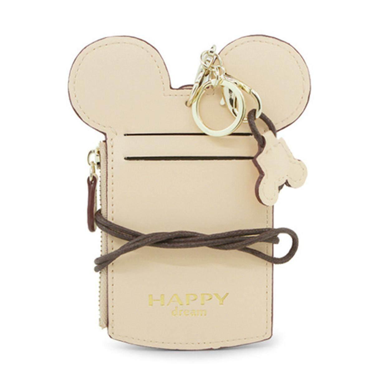 Cute Animal Shape Card Holder Wallet Purse Neck Wallet Lanyard Wallet for Women #beige