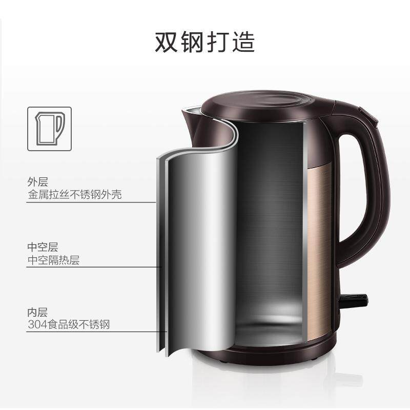 ASD AW-S17G112 electric kettle 1.7L double steel anti-scalding seamless inner kettle electric kettle 304 stainless steel automatic power off