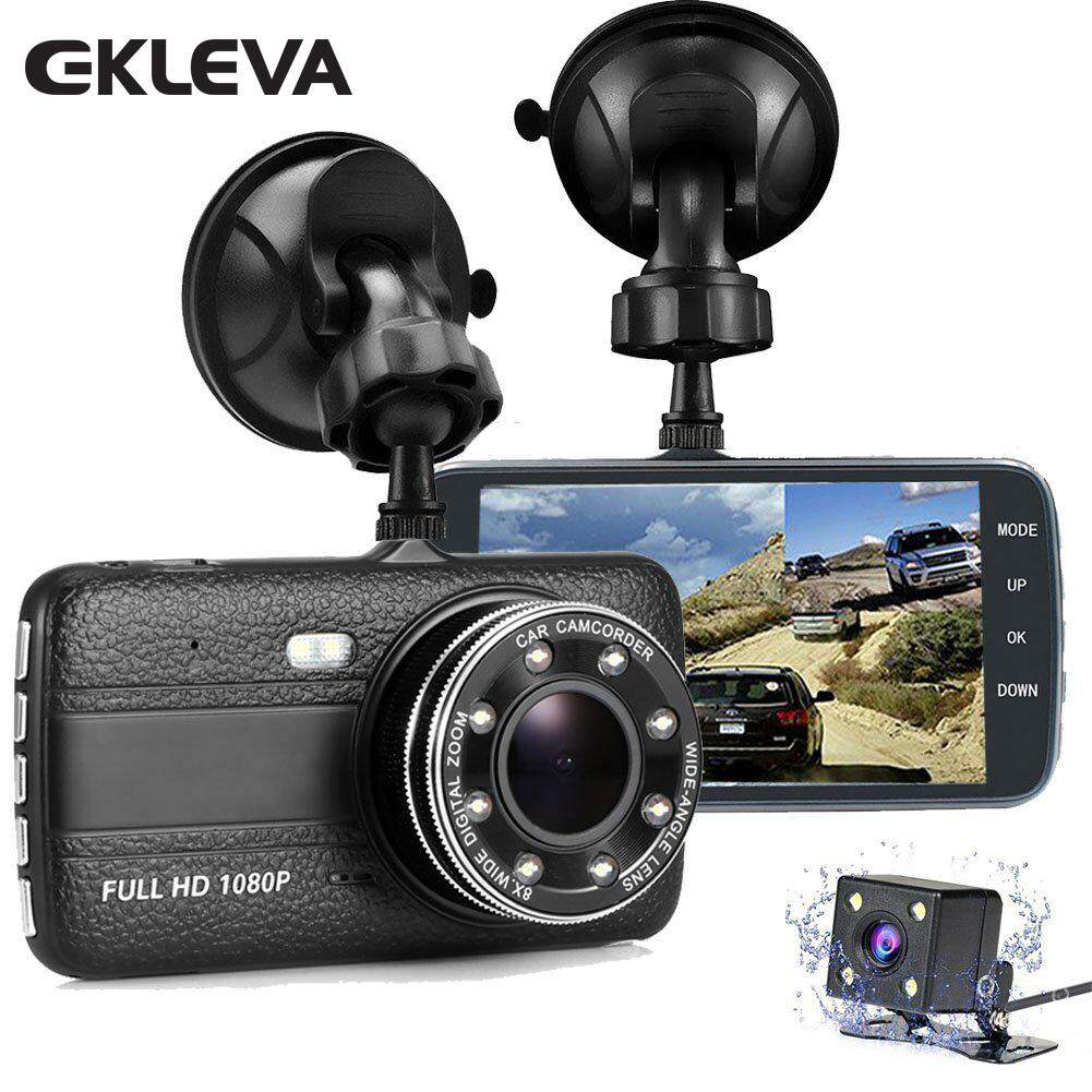 Dual Lens Car Camera Vehicle On-Dash Video Dash Cam Full HD 1080P 170 deg
