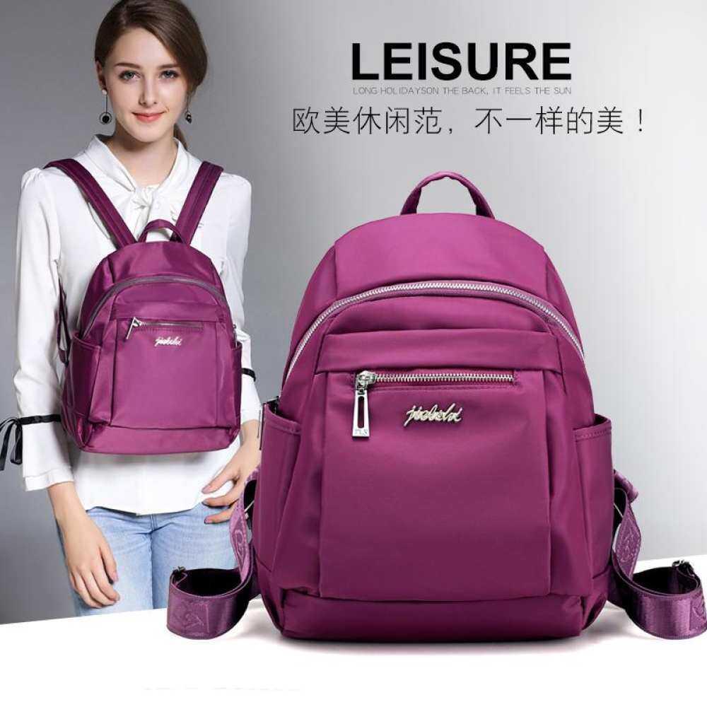 Eyqtous Korea Fashion Style Mini Wanita Tas Ransel Sekolah Nilon