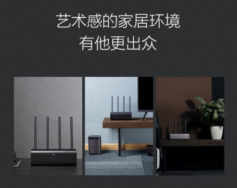Millet Router HD Smart Router Wireless Dual-band Four-antenna Broadband High-speed Stability Through The Wall Wifi(Color:Black)