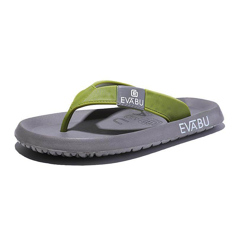 Cool Summer Comfortable Flip flops and Simple Slippers Green