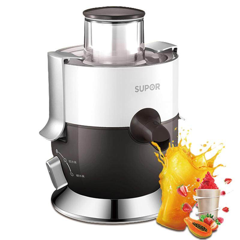 SUPOR TJE01A-250 Full-automatic High Speed Juicers Fruit Extractors