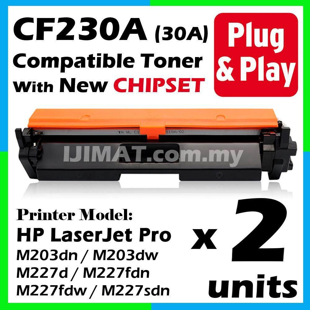 10 PK Black CF230A 30A Toner Cartridge for Laserjet Pro HP M203dw M203dn M227sdn