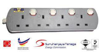 UMS 4 Gang Extension Socket 2 Yards (250V 13A) with SIRIM