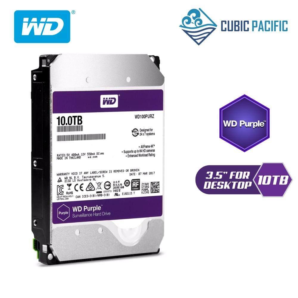 WD Purple Surveillance Hard Drive 1TB/ 2TB/ 3TB/ 4TB/ 6TB/ 8TB/ 10TB 3 5