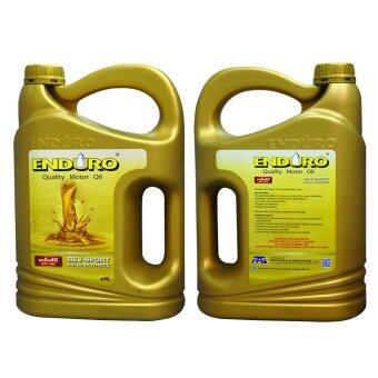Enduro Lubricant Engine Oil Fully Synthetic SAE5W40 SN 4L (PAG)