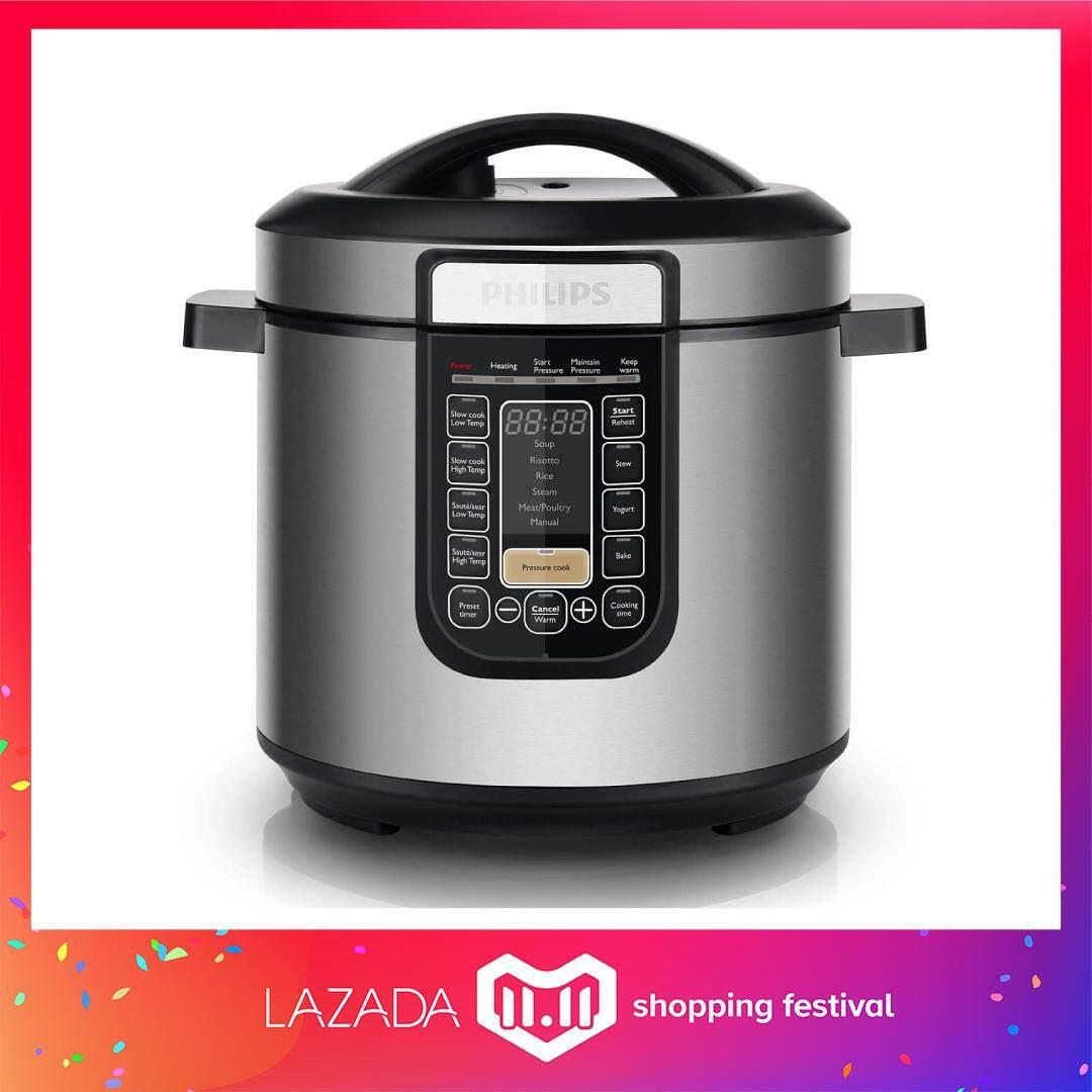 Philips Pressure Cooker HD2137 (1000W / 6.0L) 2017 New -free s/steel pot