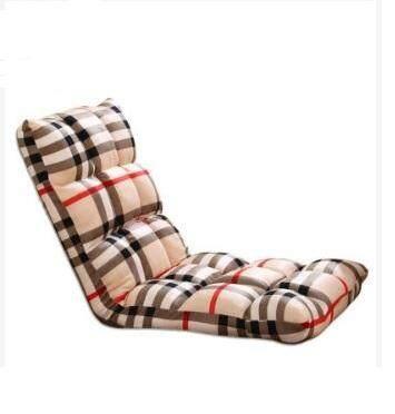 Adjustable Tatami Lazy Sofa Bed (80cm x 40cm)