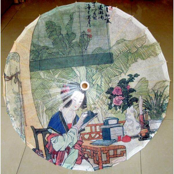 Tong xiangfang classical traditional rain banana shade summer oil paper umbrella (84CM full wear) (84CM full wear)